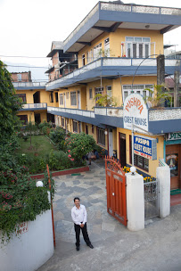 Pushpa Guest House